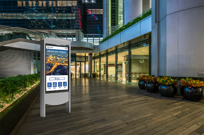 Smart-City-Kiosk von Peerless-AV
