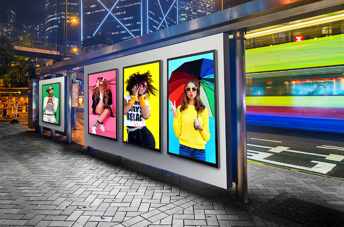Outdoor-Display XTreme von Peerless-AV